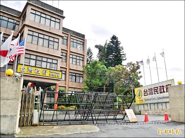 位於龜山的台灣民政府中央會館涉嫌占用國有地,已經被檢方起訴。(記者謝武雄攝)