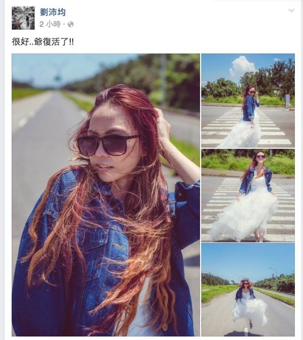 正妹主唱劉沛均才在臉書宣告復活,1小時候卻不幸命喪火場。(翻攝畫面)