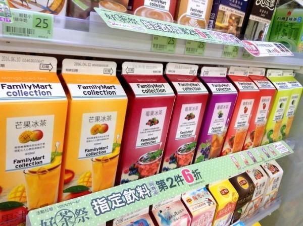 日本部落客鶴長あき在文內表示,全家系列的水果茶是台灣的全家便利商店獨賣,大包裝且種類多元、口感不錯,CP值高。(圖擷自Travel.jp)