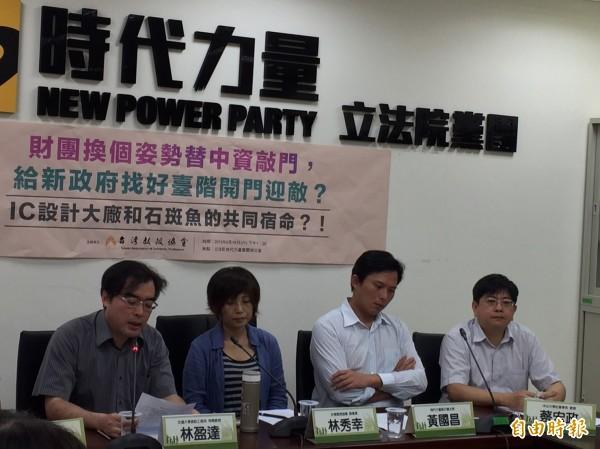 中資入股IC設計,時代力量主席黃國昌表示,莫忘石斑魚慘痛經驗。(記者張慧雯攝)
