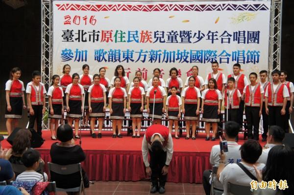 台北市原住民族兒童暨少年合唱團七月將發往新加坡參加國際合唱節,今天下午舉辦行前公演為比賽熱身。(記者黃建豪攝)
