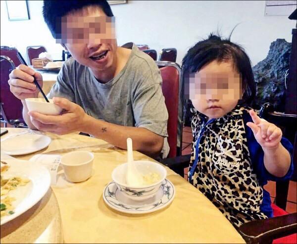 家屬說曾男十分疼女兒,只要有時間就陪在女兒身邊。(圖由家屬提供)