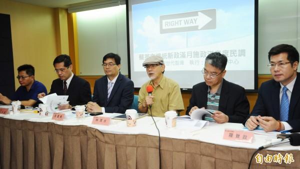 台灣世代智庫公布民調,民進黨44.1%滿意度為立院黨團最高。(記者張嘉明攝)