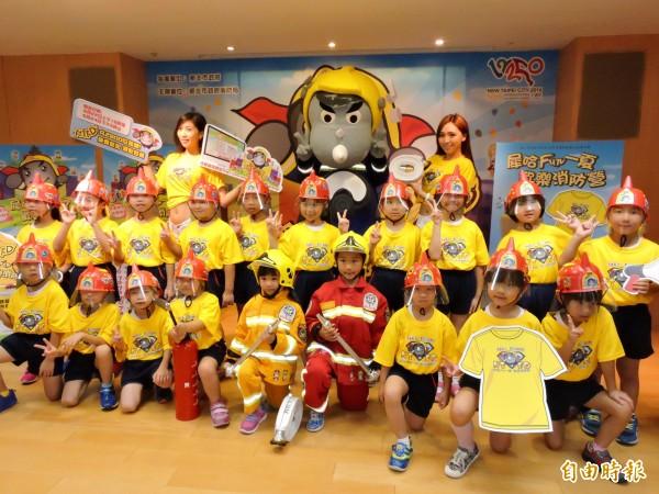 新北市消防局舉辦「犀哈Fun一夏」消防夏令營,開放2800個名額免費參加,明天起開放網路報名。(記者賴筱桐攝)