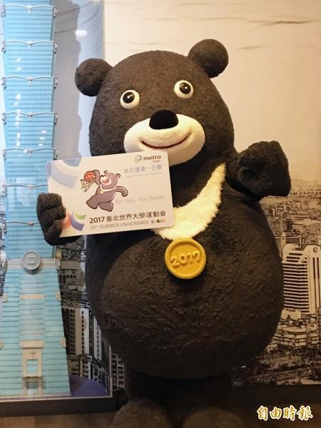 圖為吉祥物世大運熊。(本報資料照)