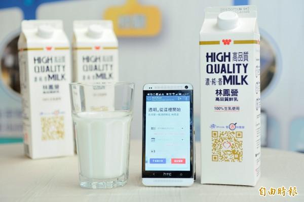網友發起的「滅頂行動」,抵制的首要目標就是林鳳營鮮乳。(資料照,記者楊雅民攝)