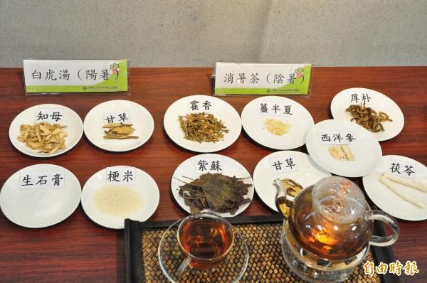 中暑分陽暑、陰暑,各有不同的藥材煮成茶水服用治療。(記者湯世名攝)