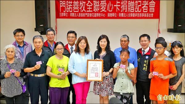 全聯慶祥基金會捐贈一百張愛心卡給花蓮善牧中心,協助弱勢家庭。 (記者王錦義攝)