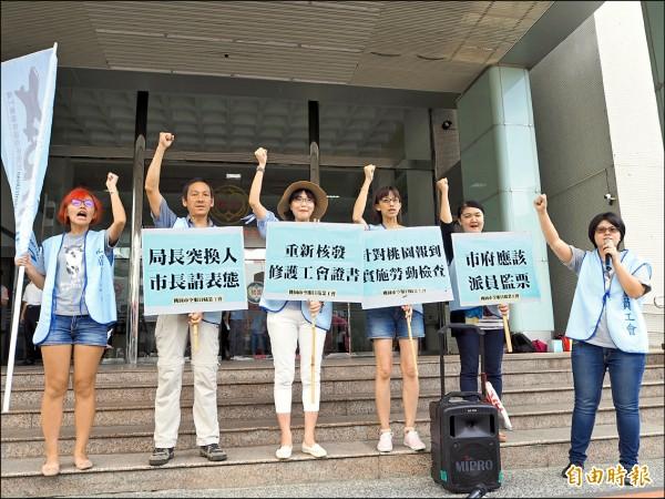 ▲工會成員在開票前先赴桃園市府抗議,提出此次罷工訴求。 (記者陳昀攝)