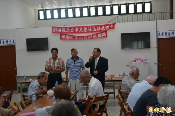 澎湖縣長陳光復與馬公市長葉竹林,都出席光榮里老人共餐活動。(記者劉禹慶攝)