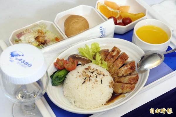 受罷工影響,除了航班取消,原本要供給的飛機餐,也只能被迫銷毀。飛機餐示意圖,非本次銷毀餐點。(資料照,記者叢昌瑾攝)