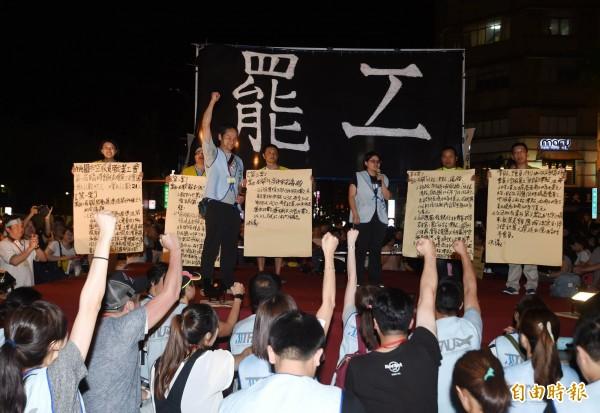 華航罷工獲勝,寫下歷史新頁。(資料照,記者方賓照攝)