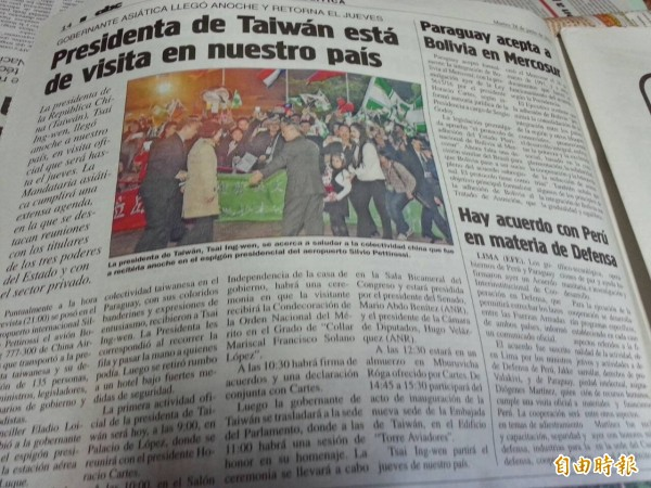 巴拉圭媒體報導總統蔡英文抵達巴國的新聞。(記者鍾麗華 攝)