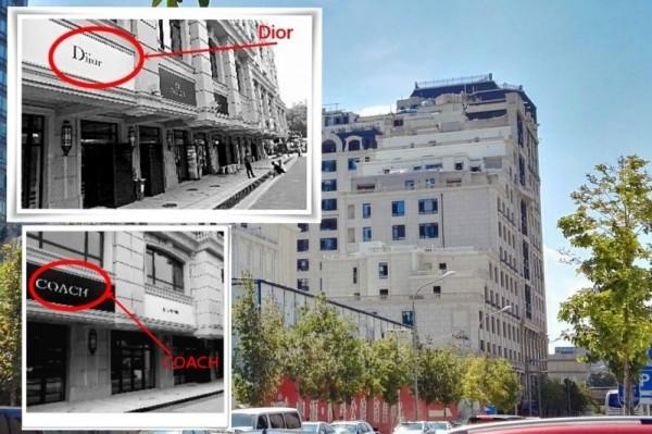 中國北京一處新建案出現「山寨品牌一條街」,每間知名品牌的字母其實仔細看都差了1個字。(圖擷自網路)