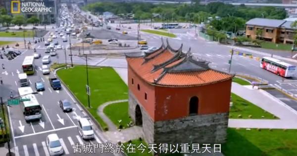 《透視內幕:台北舊城區復興運動》影片截圖。(圖擷自Taipei City Government台北市政府YouTube影片)