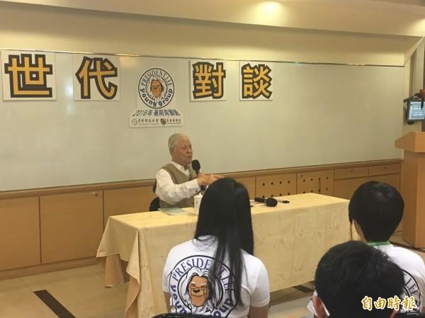 李登輝今天下午出席「李登輝基金會-2016年暑期青獅營」活動,並且向學員演講。(記者蘇芳禾攝)