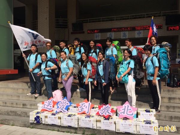 新店高中14名師生出發到泰北助弱勢學童蓋學校。(記者翁聿煌攝)