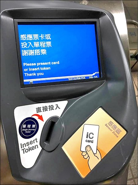 台北捷運七月一日起,除原有的悠遊卡,一卡通也開放服務行列,民眾可在「IC CARD」的面板刷卡進出。(台北捷運公司提供)