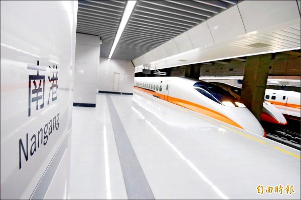 高鐵南港站啟用,宣告「全線開業」。(記者方賓照攝)