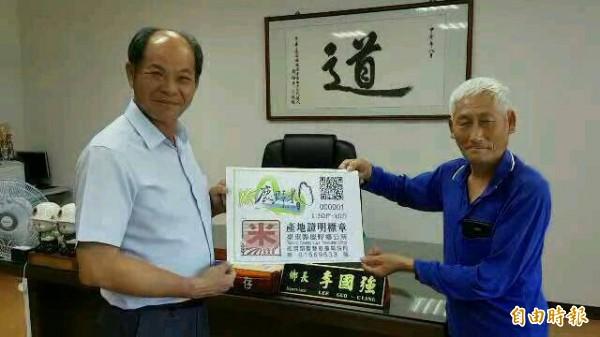 鹿野米產地認證標章今年一期作正式上路。(記者王秀亭攝)
