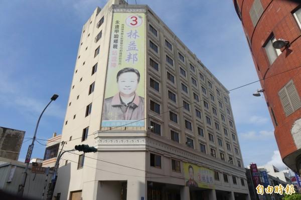 前立委林進春的兒子林益邦要在鹿港小鎮導入國際品牌的商務旅館。當地民眾相當關注,希望能藉此招徠國外旅人到訪停留。(記者劉曉欣攝)