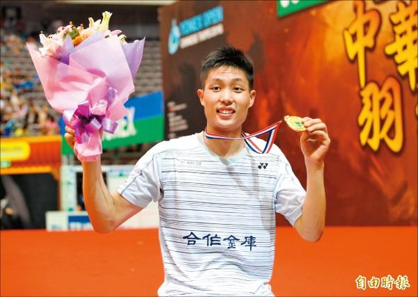 周天成昨在台北羽球公開賽男單決賽擊敗中國喬斌,獲得個人生涯台北賽首冠。(記者王藝菘攝)