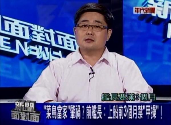 新江艦前艦長呂禮詩指出,艦長到任滿3個月才能進行甲級操演。(圖擷取自《新聞面對面》)