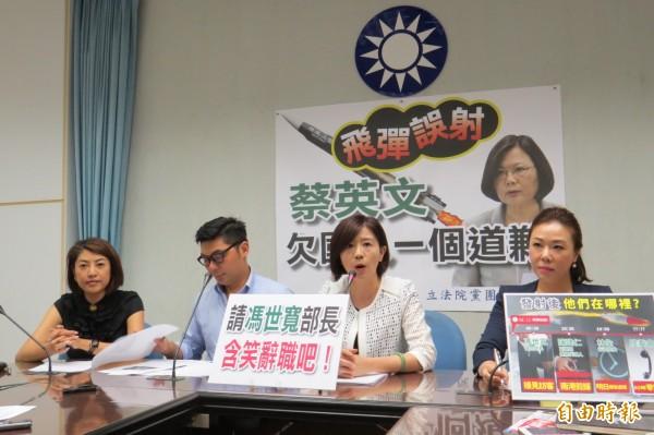 國民黨立院黨團今開記者會要求國防部長馮世寬下台。(記者陳鈺馥攝)