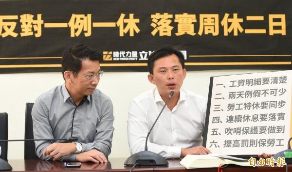 時代力量立委黃國昌今表示,若中國以威脅利誘逼迫台灣接受一個中國內涵的九二共識,對兩岸關係實質改善沒有助益。(記者張嘉明攝)