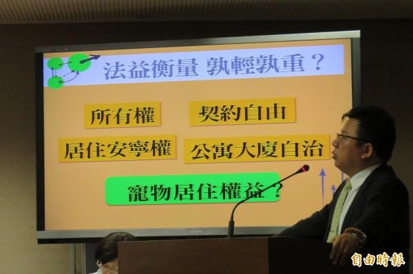 綠委李俊俋質疑若修法刪除禁養規約,公寓大廈住戶養牛怎麼辦?(記者陳鈺馥攝)