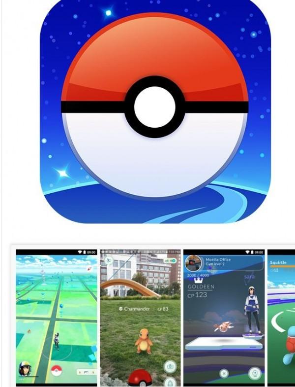 網路上已經可以下載《Pokemon Go》了,不過目前只有紐澳地區才能玩。(圖片擷取自網路)