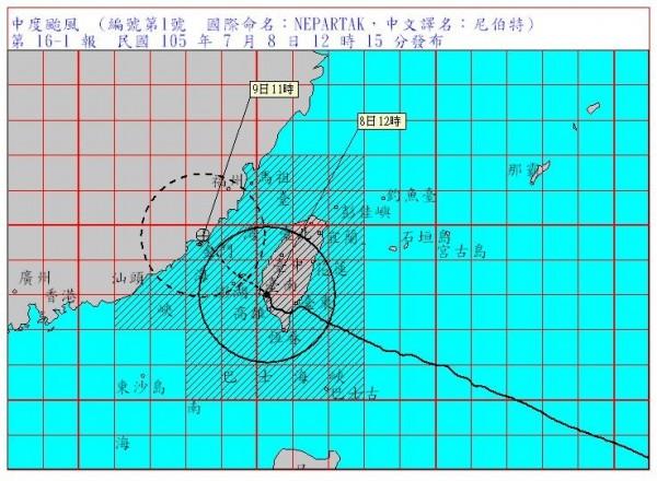 央氣象局表示,中颱尼伯特中心最快午後出海。(圖擷取自中央氣象局網站)