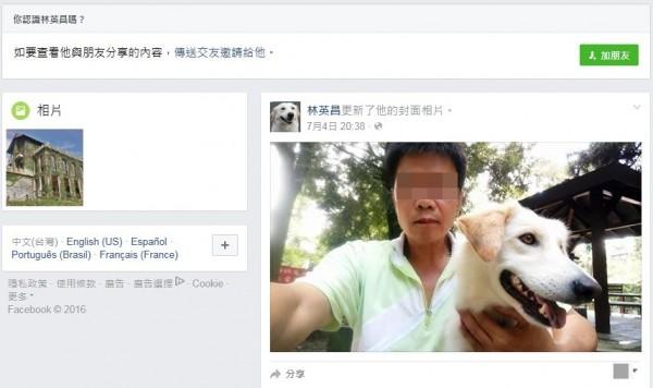 林英昌在臉書上的封面即為自己跟愛犬合影的畫面。(翻攝自臉書)