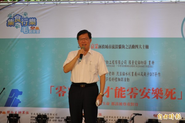 桃園市長鄭文燦參加「零棄養,才能零安樂死」關懷流浪貓狗活動。