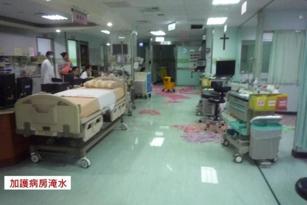 台東馬偕醫院加護病房淹水。(圖由馬階董事長劉伯恩提供)