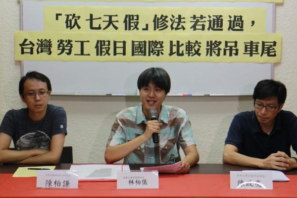 高教工會組織部主任林柏儀批評,政府與資方一搭一唱,不斷散布「台灣勞工假太多」的論調,根本不是事實。(高教工會提供)