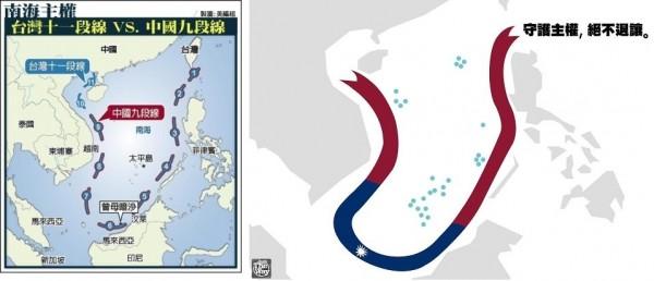 洪秀柱貼在臉書聲援南海主權的地圖,被抓包是中國主張的九段線。(記者曾韋禎翻攝)