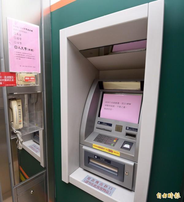 一銀總行同型提款機,張貼系統維護暫停使用的告示。(記者羅沛德攝)