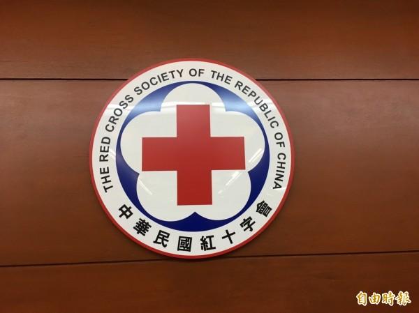 立法院院會今表決通過廢止「中華民國紅十字會法」,紅十字會將回歸人民團體法相關規範。(資料照,記者楊綿傑攝)
