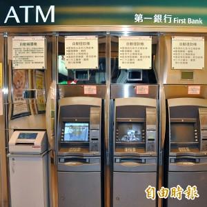第一銀行ATM提款機遭國際駭客集團鎖定,20家分行共34台ATM,陸續遭盜領7000多萬元。(記者林子翔攝)