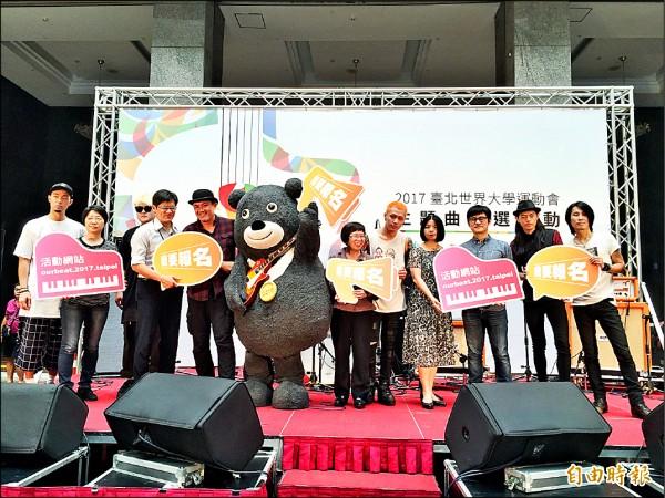 世大運執行長蘇麗瓊、人氣世大運吉祥物熊讚與現場嘉賓合影。(記者沈佩瑤攝)