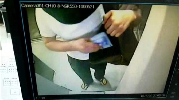 監視器拍下俄羅斯嫌犯盜領過程。(記者姚岳宏翻攝)