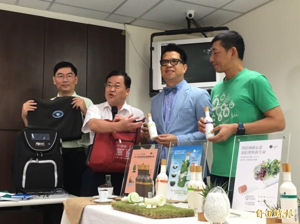 環保署呼籲企業響應減塑,邀請業者分享經驗。(記者楊綿傑攝)