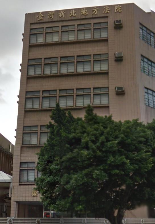 新北市五股區某社區管委會認為,住在6樓的莊姓住戶,常酗酒喧鬧、衣服不整,且住戶連署通過要他搬走,提訴強制遷離;新北地院(見圖)法官判他必須遷出。(圖擷自Google Map)