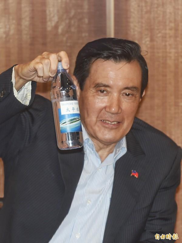 前總統馬英九拿出的「太平水」,其實只是道具,裡面裝的是一般的礦泉水。(記者方賓照攝)