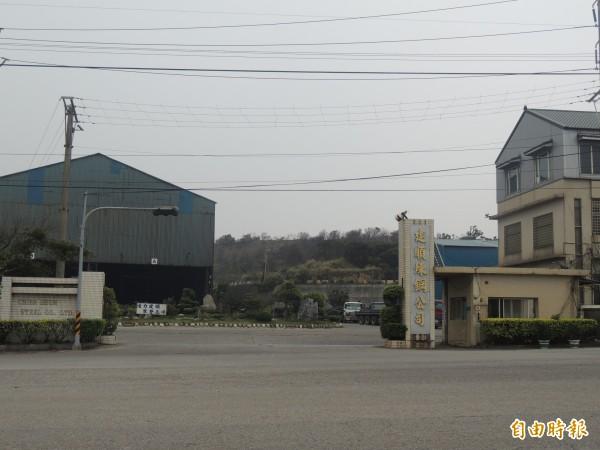 苗栗建順煉鋼廠相隔48天發生兩起奪命意外,目前已被勒令停工。(資料照)