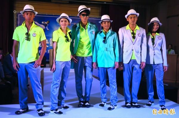 里約奧運台灣代表團的團服昨發表,跳脫以往的紅藍白配色,改以螢光色及Tiffany綠呈現。(資料照,記者林宗偉攝)