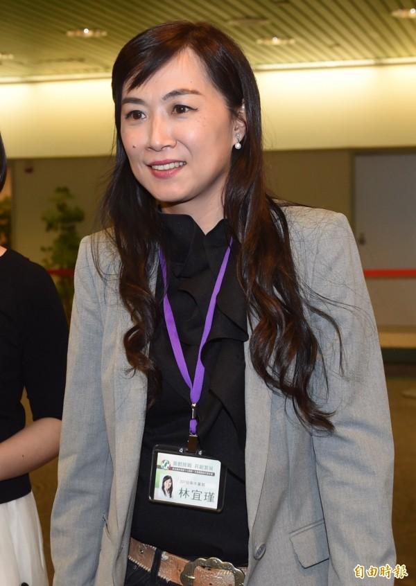 民進黨中常委當選人林宜瑾。(記者簡榮豐攝)