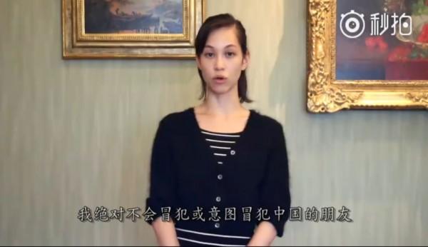 水原希子因捲入「辱華」疑雲,被迫錄影片向中國網友道歉,但中國網友沒放過她,繼續追殺。(翻攝自網路)