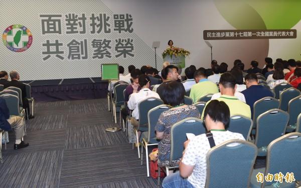 民進黨昨舉行第十七屆第一次全代會,民進黨主席蔡英文出席致詞。(記者簡榮豐攝)